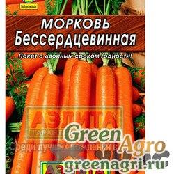 """Морковь Бессердцевинная """"Лидер"""" Аэлита Ц"""