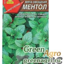 Мята Ментол овощная Аэлита Ц x10