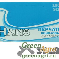 Перчатки виниловые неопудренные HANS 100 штук размер L x10