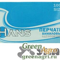 Перчатки виниловые неопудренные HANS 100 штук размер M x10