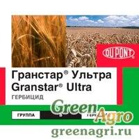Гранстар Ультра, ВДГ (500+250г/кг)