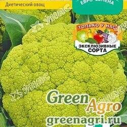 Капуста Зеленый сугроб  цветная ЕвроСем Цх10
