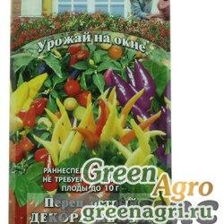 Перец Декоративный острый Урожай на окне Гавриш Ц