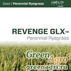 Райграс пастбищный Revenge GLX (22,68 кг)
