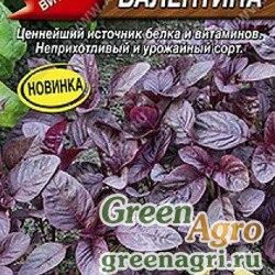 Амарант  Валентина овощной Аэлита Цх10