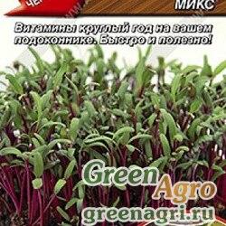 Микрозелень Свекла микс Аэлита Ц