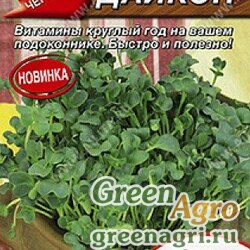 Микрозелень Дайкон Аэлита Ц