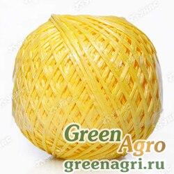 Шпагат полипропиленовый желтый 200м (клубок) х30