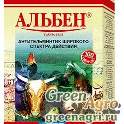 Альбен 100 таблеток АВ1108 (для с/х животных) x40