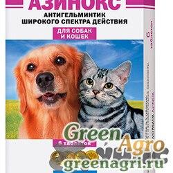 Азинокс упаковка 6 таблеток АВ3 x10/100