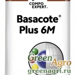 Basacote Plus 6M (100 гр) (Базакот Плюс 6М)