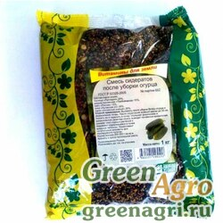 Сидераты Смесь сидератов после огурца 0,5 кг Зеленый уголок (20)