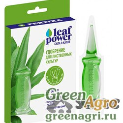 Фертика Leaf POWER 30мл.х3шт. Лиственные х30
