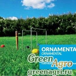 Газонная трава Орнаментал (2,5 кг)