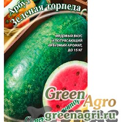 Арбуз Зеленая торпеда Гавриш Ц (ЗАКАЗ)