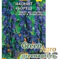 Семена пакетированные Аконит  Плазма Ц