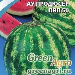 Арбуз Ау Продюсер ПВП 50 (Америка),1 гр