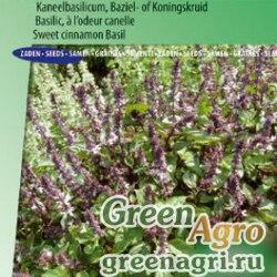 "Базилик благородный (Ocimum basilicum) ""Cinamonette"" 50 гр."