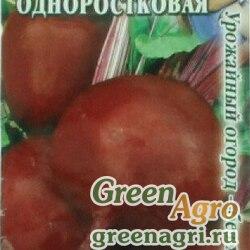 Свекла  Одноростковая 3,0 г (огород без хлопот)Гавриш Ц