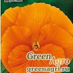 Виола Виттрока Апельсиновый фреш 0,1г Уд.сем Гавриш Ц