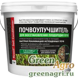 Reasil® Soil Conditioner Для восстановления плодородия почв