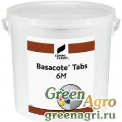 Basacote Tabs 6M (1 таблетка 7,5 гр) (Базакот Табс 6М)