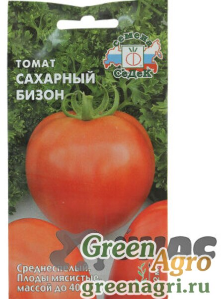алюминия, сравнению томаты сахарный бизон отзывы с фото эти