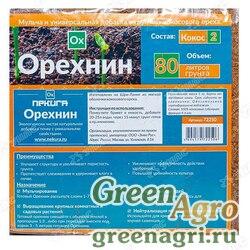 Кокосовые чипсы Орехнин-2 5кг (80л) Шри-Ланка 72260 х1