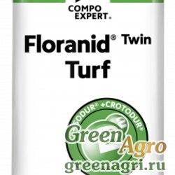 Floranid Twin Turf (25 кг) (Флоранид Тёрф)