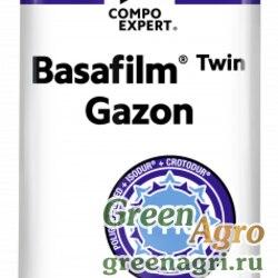 Basafilm Twin Gazon (25 кг) (Базафилм Твин Газон)