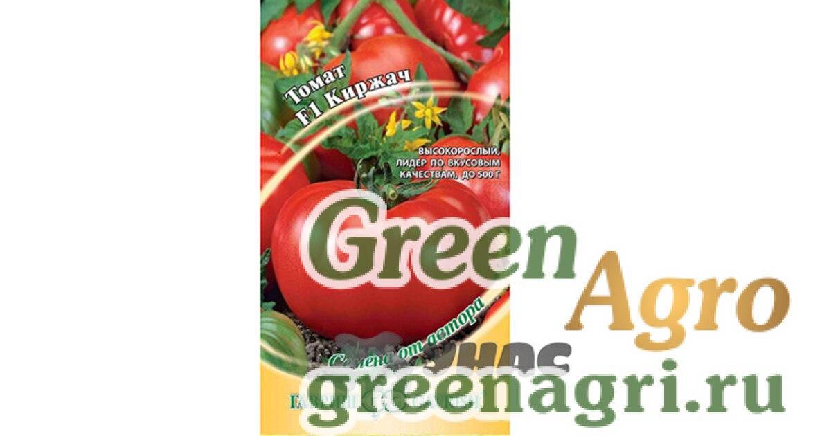 пробок пластиковых томат киржач отзывы фото праву называют великим