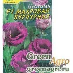 Эустома Махровая Пурпурная Цвет Сад Ц