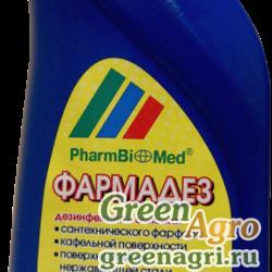 Фармадез 5 л (Дезинфицирующее средство с моющим эффектом на основе йода)