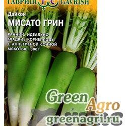 Семена пакетированные Дайкон Мисато Грин 0,5 г (Саката) Гавриш Ц
