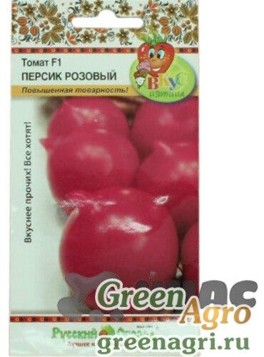 медведев помидор персик розовый отзывы фото сайт фотострана