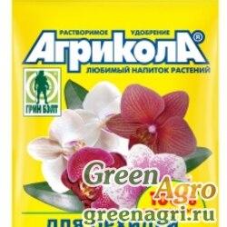 Агрикола д/орхидей пак. 25г 04-130 кор/100шт