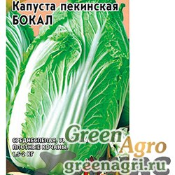 Семена пакетированные Капуста пекинская Бокал Уд. сем.Гавриш Ц