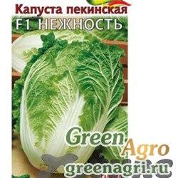 Семена пакетированные Капуста пекинская Нежность Гавриш Ц