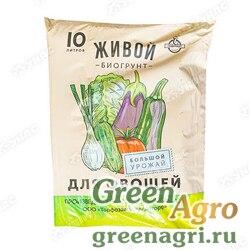 "Биогрунт ""Живой"" для Овощей 10л ""СЗТК"" (200)"