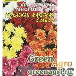 Семена пакетированные Хризантема Корейская Махровая смесь Цвет. сад  Ц
