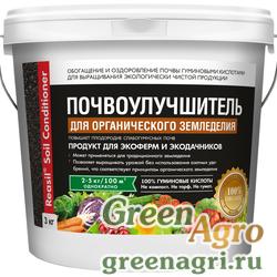 Reasil® Soil Conditioner Для органического земледелия